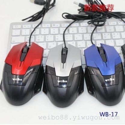 Mysz przewodowa komputerowa WEIBO 17